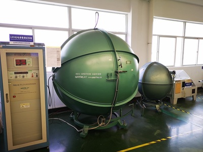 Integrating sphere test machine