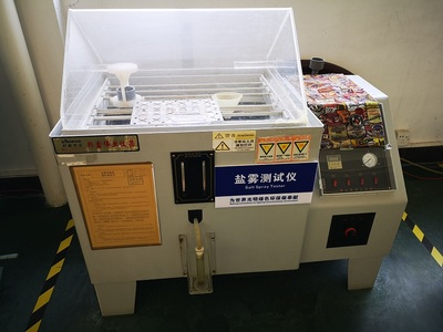 Salt spray test machine
