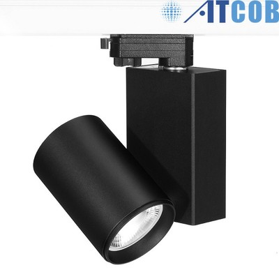 T1 series LED track light (with vertical power box)